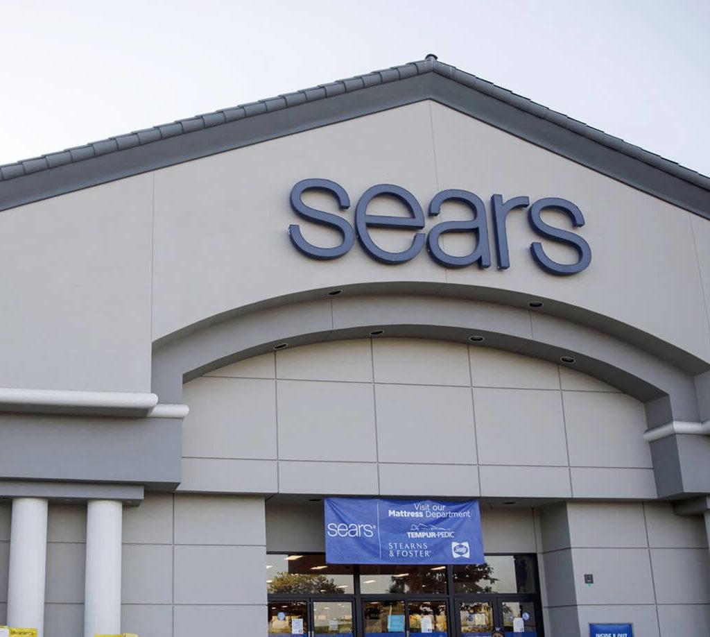 Sears - New Brunswick, NJ 1